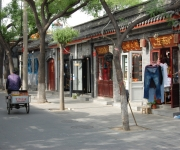 Hutongs in Beijing
