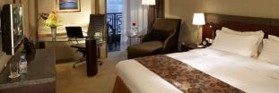 Jianguo Hotel Beijing