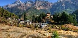 Insight Bhutan