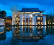 St Regis Lhasa