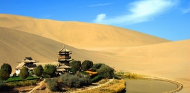 Journeys Along the Silk Route